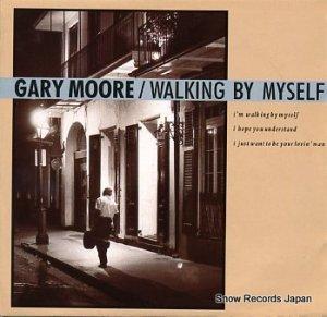 ゲイリー・ムーア - walking by myself - VS1281