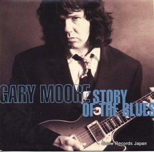 ゲイリー・ムーア - story of the blues - VS1412