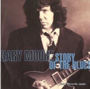 ゲイリー・ムーア - story of the blues - 115396