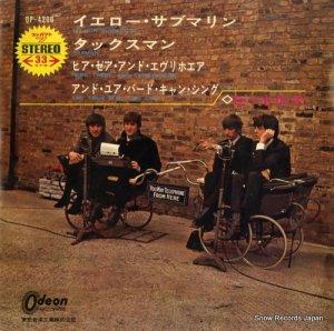 ザ・ビートルズ - イエロー・サブマリン/コンパクト盤 - OP-4206
