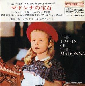 ディーン・ディクソン - マドンナの宝石 - PP-5001