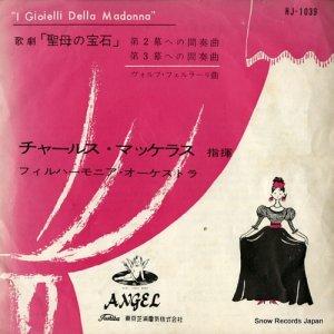 チャールス・マッケラス - ヴォルフ・フェルラーリ:「聖母の宝石」より第2幕への間奏曲 - HJ-1039