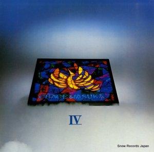 チャゲ&飛鳥 - iv/21世紀 - SDM-15009