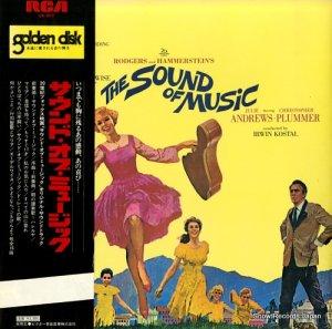 アーウィン・コスタル - サウンド・オブ・ミュージック - SX-227