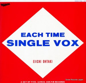 大滝詠一 - each time single vox - 50AH1706-10