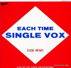 大滝詠一 - each time single vox - 50AH1706-10