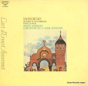 エルネスト・アンセルメ - ムソルグスキー:組曲「展覧会の絵」 - GT-9233