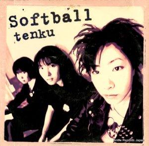 ソフトボール - tenku - AM-050