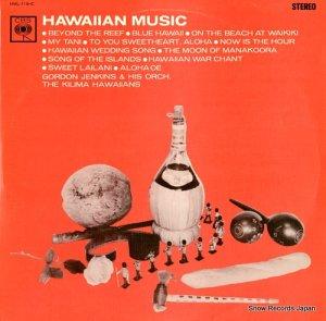 ゴードン・ジェンキンス - 憧れのハワイへ - HML-119-C