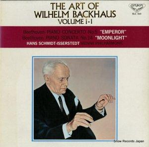 ウィルヘム・バックハウス - ベートーヴェン:ピアノ協奏曲第5番「皇帝」 - SLC1611