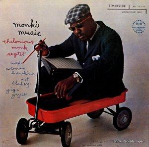 セロニアス・モンク - モンクス・ミュージック - VIJ-106