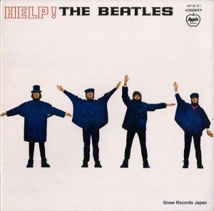 ザ・ビートルズ - 4人はアイドル - AP-8151
