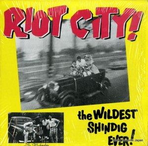 V/A - riot city! - SR1003