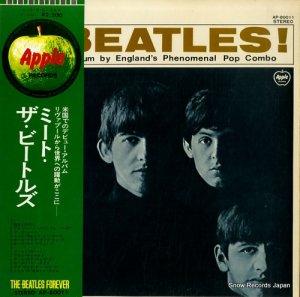 ザ・ビートルズ - ミート・ザ・ビートルズ - AP-80011