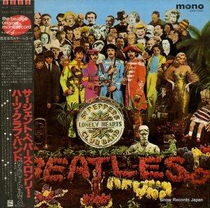 ザ・ビートルズ - サージェント・ペパーズ・ロンリー・ハーツ・クラブ・バンド - EAS-70137