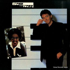 ポール・マッカートニー - ebony and ivory - 44-02878