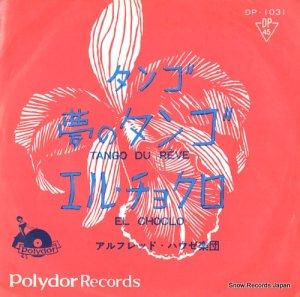 アルフレッド・ハウゼ楽団 - 夢のタンゴ - DP-1031