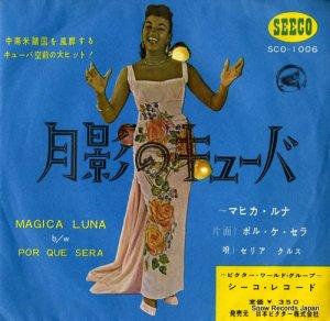 セリア・クルス - 月影のキューバ(マヒカ・ルナ) - SCO-1006