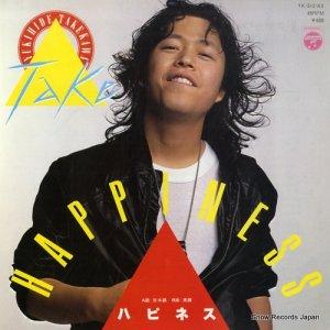 タケカワユキヒデ - ハピネス - YK-512-AX