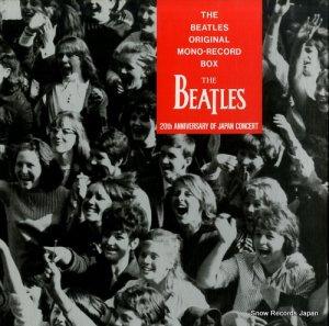 ザ・ビートルズ - the beatles original mono-record box - EAS-70130-8