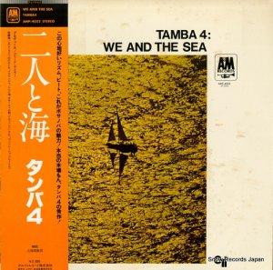 タンバ4 - 二人と海 - AMP-4022