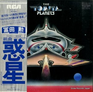 冨田勲 - 惑星 - RVC-2111