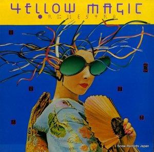 イエロー・マジック・オーケストラ - yellow magic orchestra - SP736