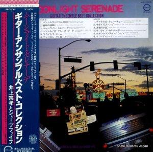 井上宗孝とシャープ・ファイヴ - ムーンライト・セレナーデ/ギター・アンサンブル・ベスト・コレクション - AB-2006