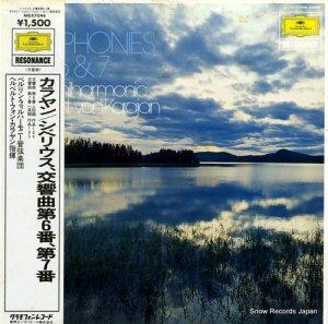 ヘルベルト・フォン・カラヤン - シベリウス:交響曲第6番、第7番 - MGX7046