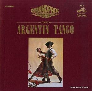 V/A - アルゼンチン・タンゴ・グランプリ・アルバム - SX-9