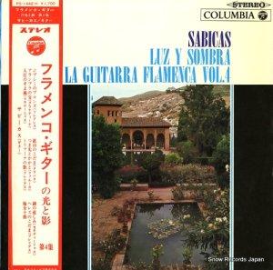 サビカス - フラメンコ・ギターの光と影第4弾 - PS-1442-H
