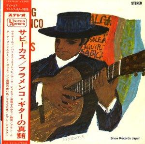 サビーカス - フラメンコ・ギターの真髄 - YS-679-UA