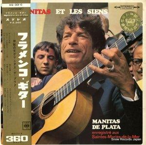 マニタス・デ・プラタ - フラメンコ・ギター - XS-33-C