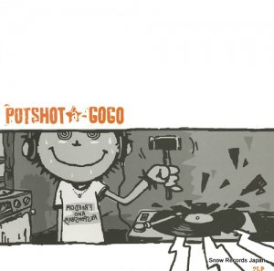 ポットショット - a-gogo - TV-055