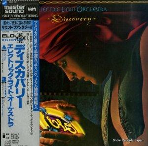 エレクトリック・ライト・オーケストラ - ディスカバリー - 30AP1877