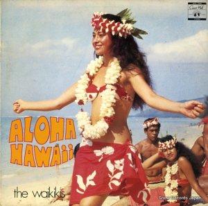 ワイキキーズ - アロハ・ハワイ - SPS-1305