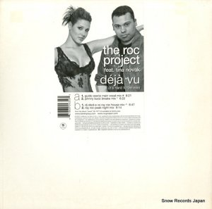 THE ROC PROJECT - deja vu (it's hard to believe) - TB-2435-0 (#108349)