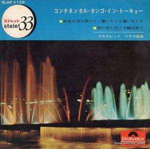 アルフレッド・ハウゼ楽団 - コンチネンタル・タンゴ・イン・トーキョー - SLKP-1129