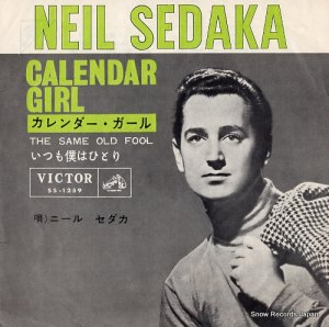 ニール・セダカ - カレンダー・ガール - SS-1259