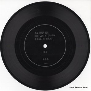 ザ・ビートルズ - beatles interview & live in tokyo - E-1633