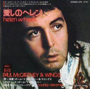 ポール・マッカートニー&ウィングス - 愛しのヘレン - EPR-10787