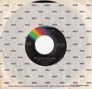エルトン・ジョン・バンド - philadelphia freedom - MCA-40364