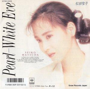 松田聖子 - pearl white eve - 07SH2000