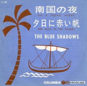 ザ・ブルー・シャドウズ - 南国の夜 - LL-305