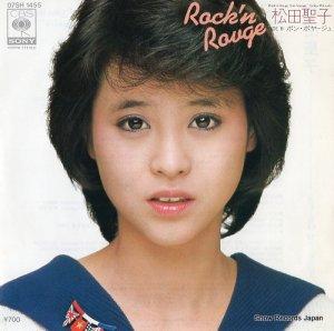松田聖子 - ロックン・ルージュ - 07SH1455