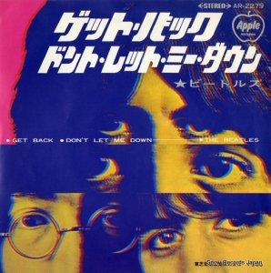 ザ・ビートルズ - ゲット・バック - AR-2279