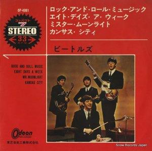 ザ・ビートルズ - ロック・アンド・ロール・ミュージック - OP-4061