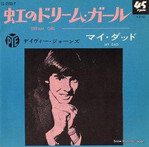 デイビー・ジョーンズ - 虹のドリーム・ガール - LL-2103-Y