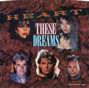 ハート - these dreams (edited version) - B-5541 (#s20987)