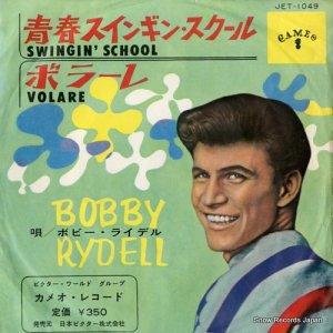 ボビー・ライデル - 青春スインギン・スクール - JET-1049